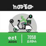 Call 7058, use eataddisdelivery bot on telegram, use our website eataddisdelivery.com or use our apps to place order