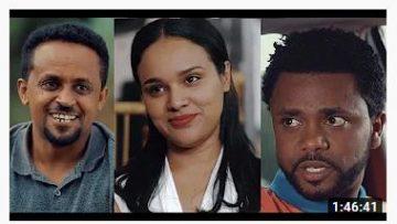 ባለቀሚስ ሙሉ ፊልም – Bale Kemis – Full Ethiopian Film 2020