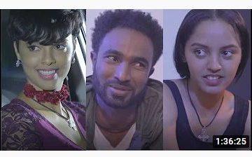 ነፃ አውጪ ሙሉ ፊልም – Netsa Awchi – Ethiopian Full Movie 2020