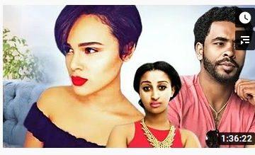 አልደዌለም – Aldewelem – Full Ethiopian Amharic Movie 2021