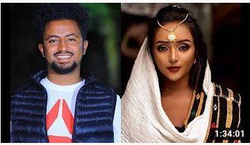 አሸናፊ ማህሌት፣ ፍርየት የማነ Ethiopian full movie 2021