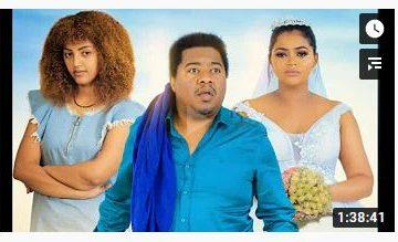አትሸኟትም ወይ ሙሉ ፊልም – Atshegnuatem Wey – Full Ethiopian Film 2020.