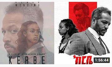 ከርቤ አዲስ ፊልም – Kerbe – Full Ethiopian Amharic Movie 2021