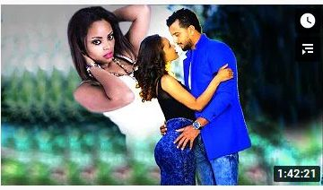 የቅርብ ጊዜ ፍቅር – Hamarsha – Full Ethiopian Amharic Movie 2020
