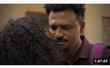 የፍቅር ዱርዬ ሙሉ ፊልም – Ye Fikir Durye – Full Ethiopian Movie 2020