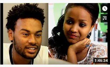 ፍፁም ቃል ሙሉ ፊልም – Fitsum Kal – Full Ethiopian Movie 2021