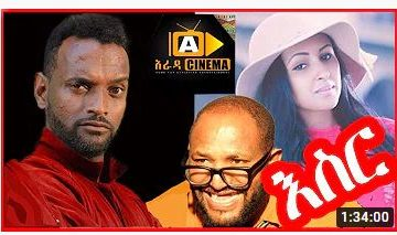Asefalete Bado – Full Ethiopian Movie 2021