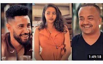 ሁለት አንድ ሀገር – Hulet And Hager – Full Ethiopian Film 2020