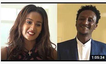 ሊሾም ነው ሙሉ ፊልም – Lishom – Full New Ethiopian Movie 2020