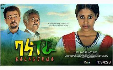 ባላገሯ – Balagerua – Full Ethiopian Amharic Movie 2020