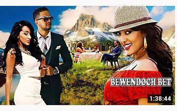 ቤወንዶክ ውርርድ ሙሉ ፊልም – Bewendoch Bet – Full Ethiopian Amharic Movie 2020