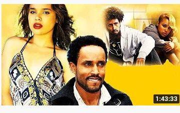 ዋጋ ያለው – Amalayu – Full Ethiopian Amharic Movie 2020