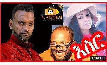 Asefalete Habesha – Full Ethiopian Movie 2021