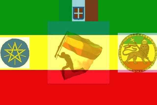 all ethiopian flags