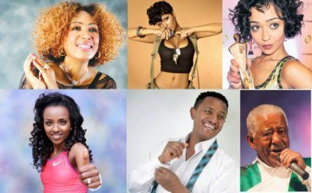 20 of the Best and Most Famous Ethiopian Celebrities — allaboutETHIO