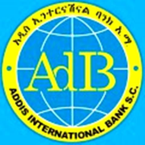 addis international bank logo banks in ethiopia