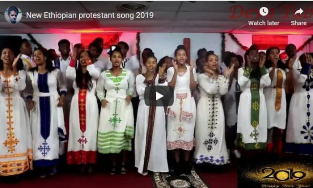 amharic mezmur protestant best old new 23