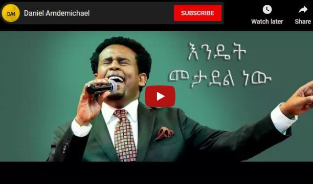 amharic mezmur protestant best old new 30