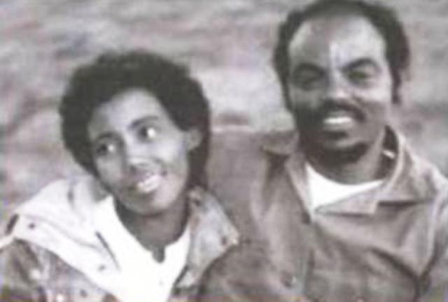 azeb mesfin meles zenawi old photo