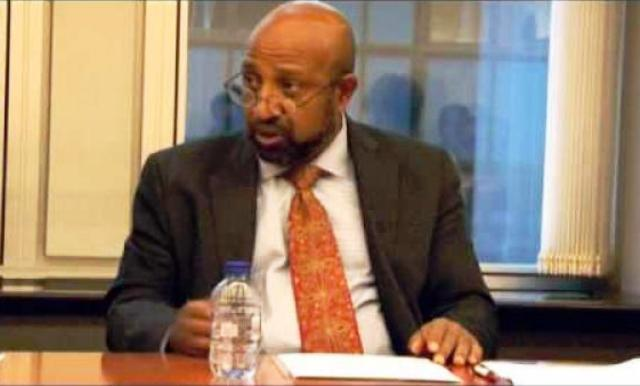 berhanu nega business conference
