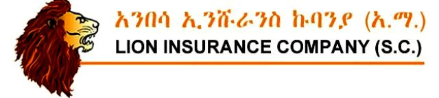 best insurance company in ethiopia lion insurance company