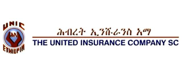 best insurance company in ethiopia the united insurance company