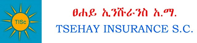 best insurance company in ethiopia tsehay insurance