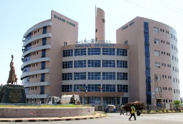 best universities in ethiopia bahir dar university