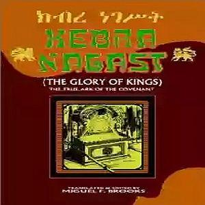 a modern translation of the kebra negast the glory of the kings