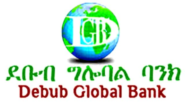 debub global bank logo banks in ethiopia
