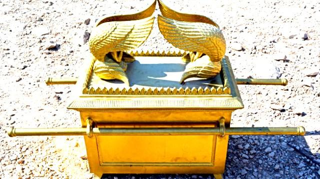 ethiopian ark of the covenant