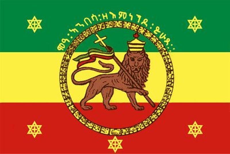 ethiopian imperial order of solomon flag