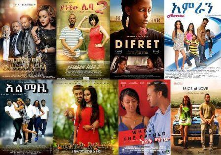About Movies Mov