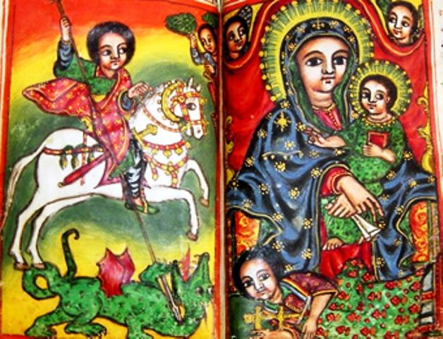 ethiopian paintings mariam with giorgis