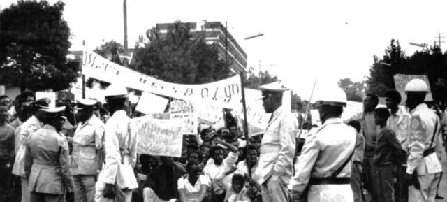 ethiopian student movement protest 1974