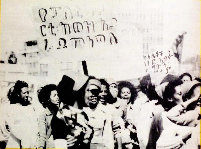 ethiopian students women protest derg 1976