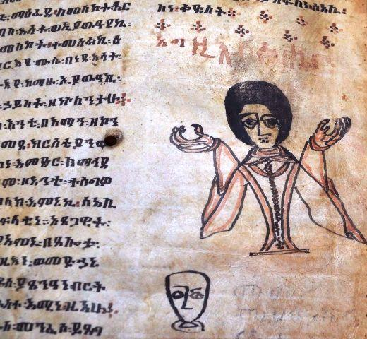 ethiopian tewahedo orthodox ancient manuscript