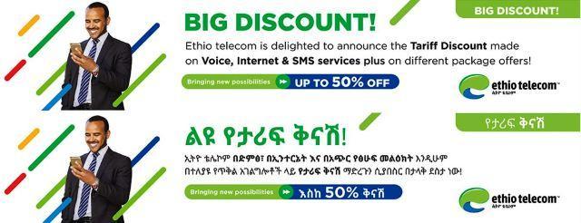 Ethio Telecom Wifi
