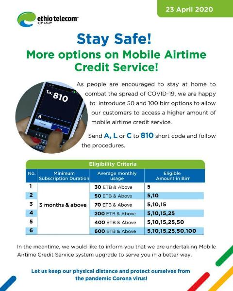 ethiotelecom mobile credit