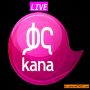 kana tv live streaming ethiopia today