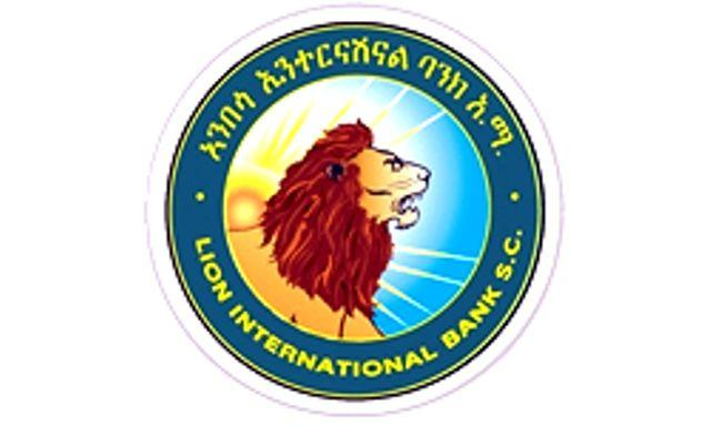 lion anbessa bank logo banks in ethiopia