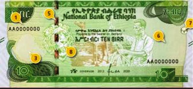 new ethiopian birr note currency 10