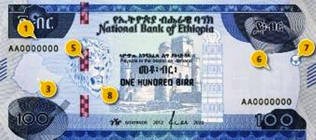 new ethiopian birr note currency 100