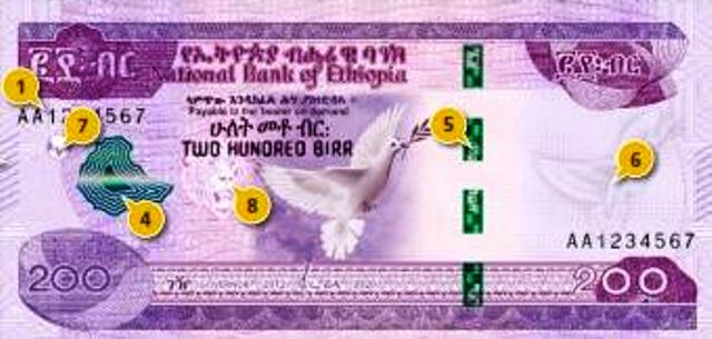 new ethiopian birr note currency 200