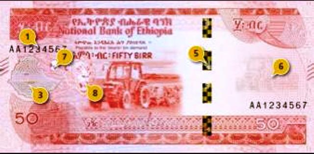 new ethiopian birr note currency 50