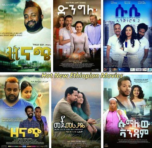 new top ethiopian movies posters
