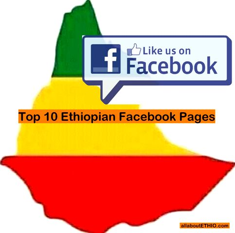 top 10 ethiopia facebook pages