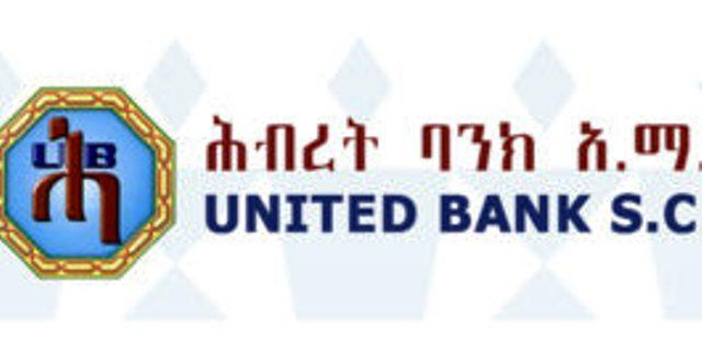 united bank logo banks in ethiopia
