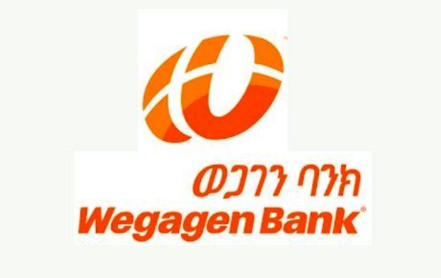 wegagen bank logo banks in ethiopia